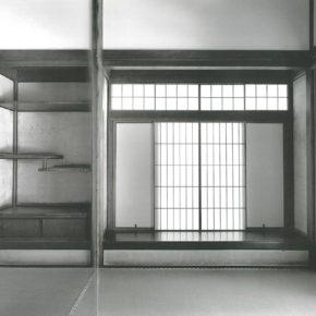 Shogun who found simplicity. Shogun Ashikaga Yoshimasa