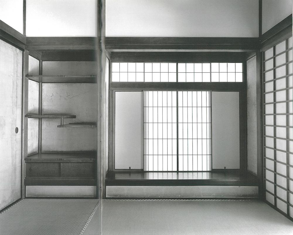 Jishoji Toshodo Dojinsai