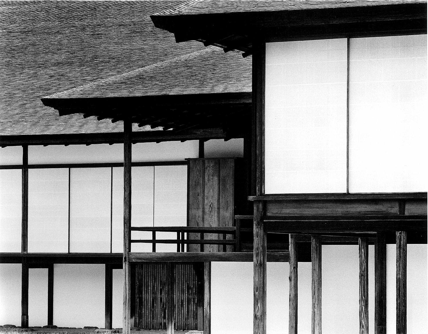 Kenzo Tange Katsura