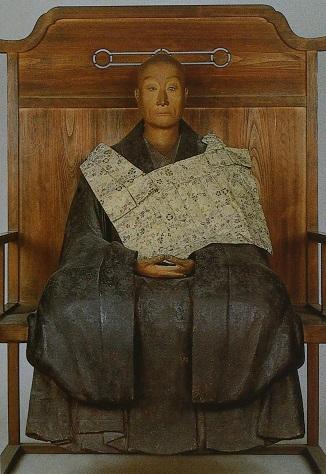 Shogun Yoshimasa Ashikaga