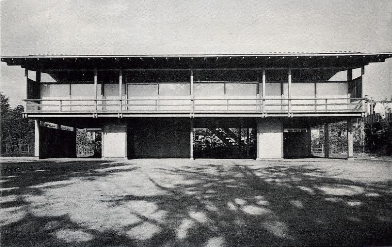 Tange House