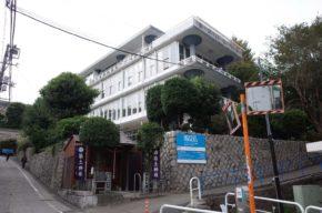 もうすぐ改修予定の 坂倉準三 のアンスティチュ・フランセ東京<前編>
