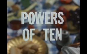 イームズ ・ハウスと「パワーズ・オブ・テン」