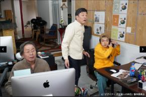 """テレビ東京放映"""" デザイナー渋井直人の休日 """""""