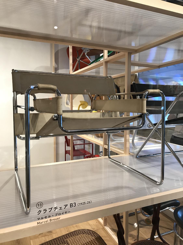 モダンデザイン 椅子 チェア バウハウス ブロイヤー クラブチェア B3 ワシリー