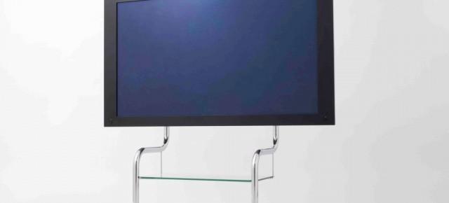 FSM シンプルデザインのテレビスタンド