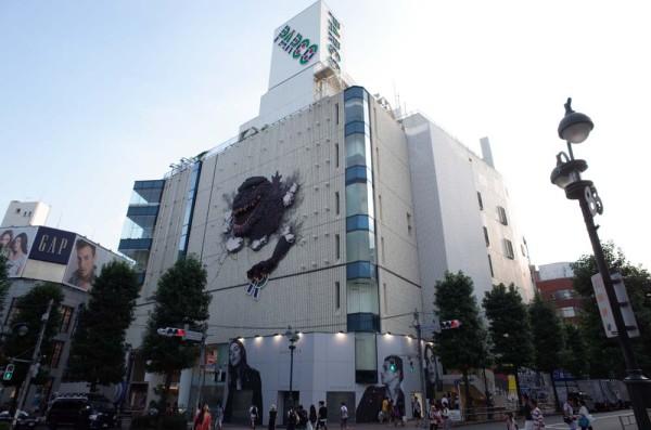 パルコ 解体前 東京オリンピック