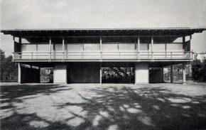 「建築の日本展」を観て<後編> 丹下健三自邸