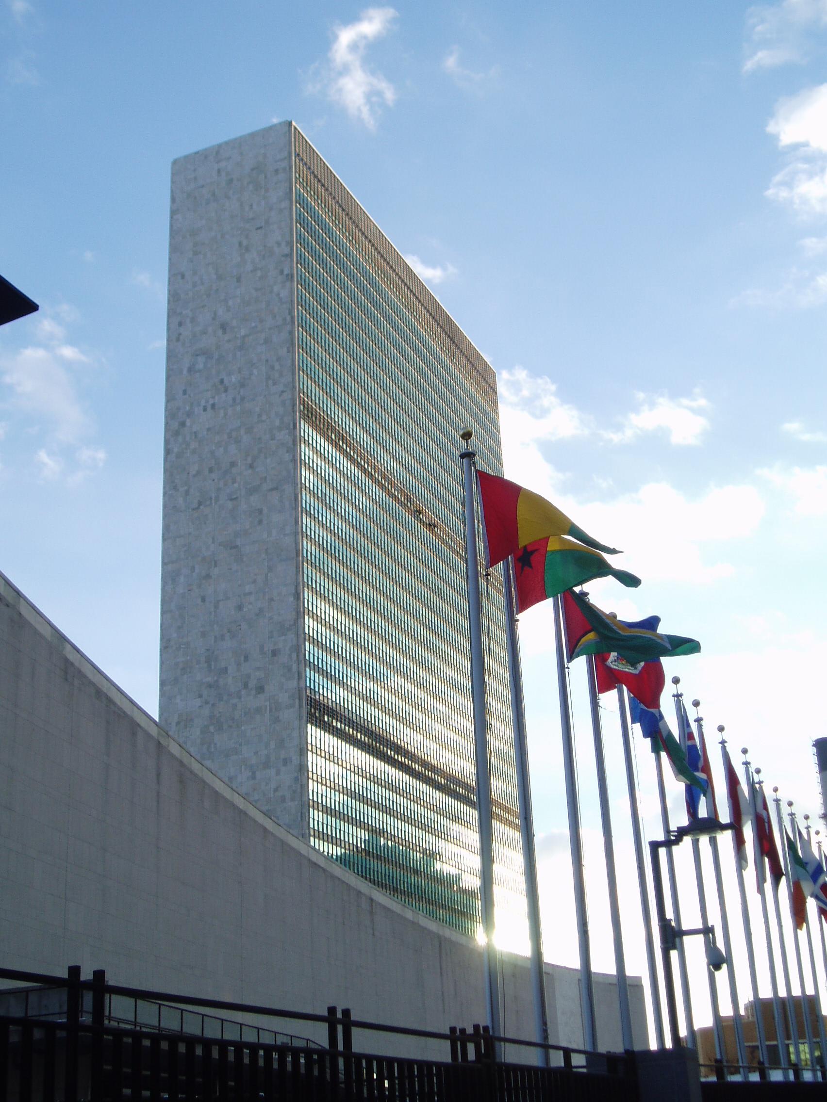国連ビル ブラス コッパー
